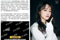 NÓNG: Lộ đoạn ghi âm gia đình Trịnh Sảng chửi tục, đòi phá thai vì không muốn nuôi