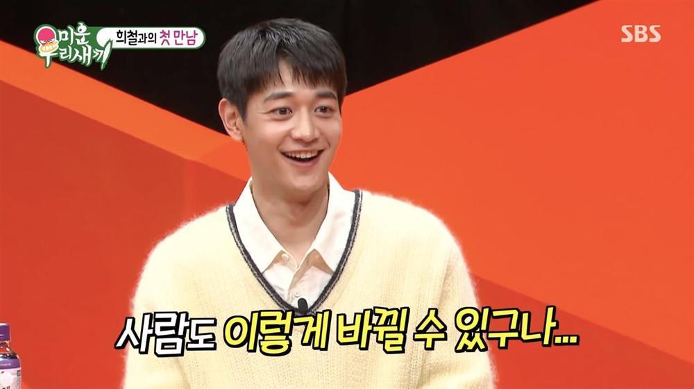 Heechul Super Junior làm gì khiến Minho SHINee toát mồ hôi ngay lần đầu gặp mặt?-1