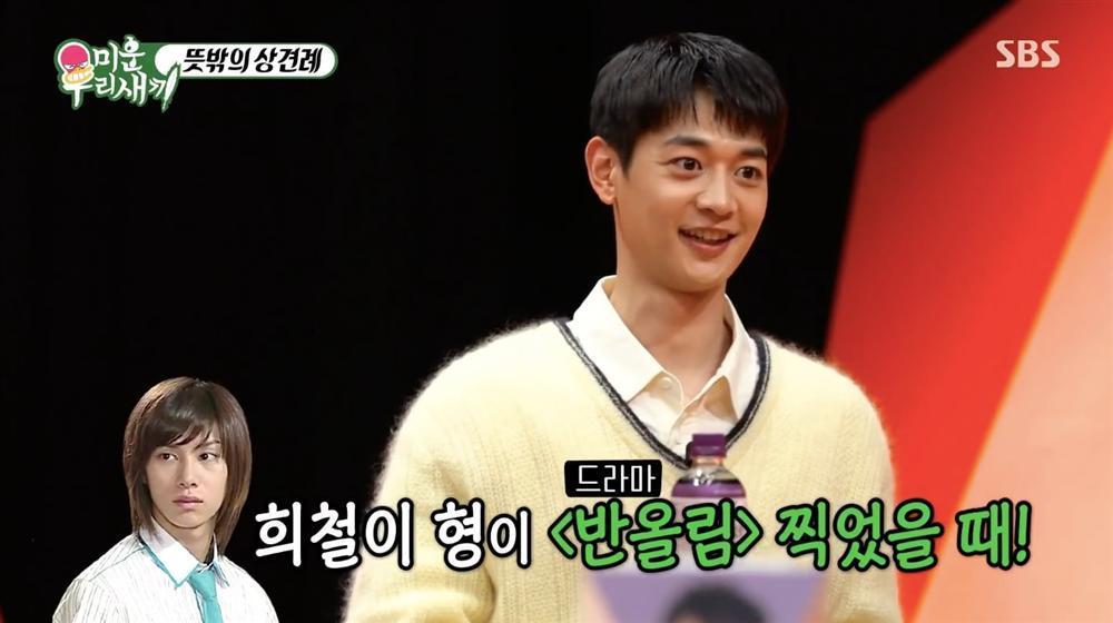Heechul Super Junior làm gì khiến Minho SHINee toát mồ hôi ngay lần đầu gặp mặt?-3