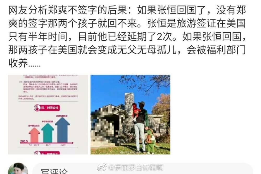 Hậu quả đầu tiên từ scandal Trịnh Sảng: Phim bị đắp chiếu vĩnh viễn, nhiều dự án vội vàng gạch tên-3