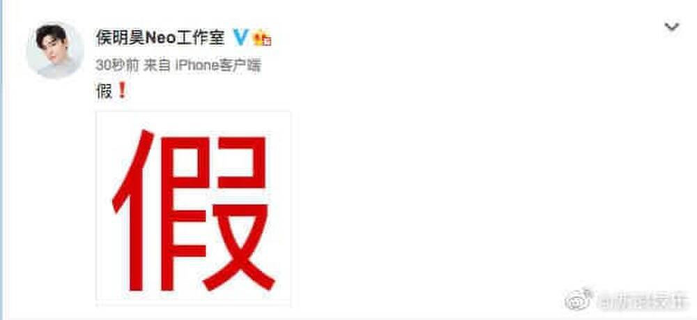 Hậu quả đầu tiên từ scandal Trịnh Sảng: Phim bị đắp chiếu vĩnh viễn, nhiều dự án vội vàng gạch tên-5