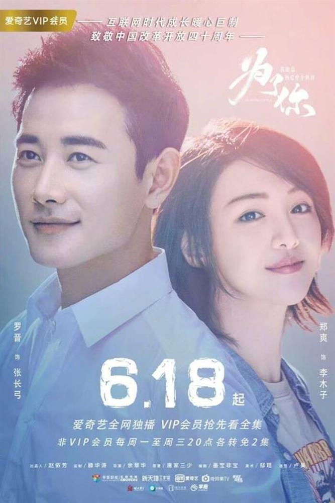Phim của Trịnh Sảng bị gỡ bỏ toàn bộ, Dương Dương và loạt sao Hoa ngữ gặp vạ lây-4