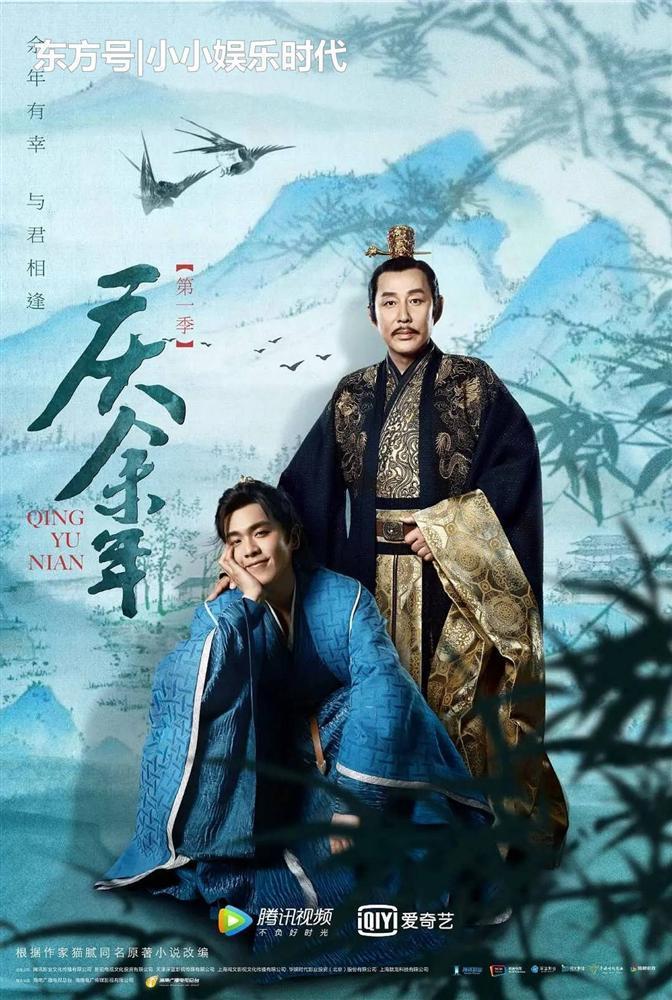 3 phim truyền hình Trung Quốc đình đám được khán giả hóng phần tiếp theo-2