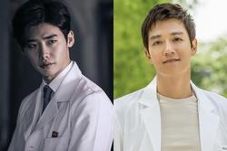 Lee Jong Suk, Kim Rae Won lên kế hoạch cùng xâm chiếm màn ảnh rộng