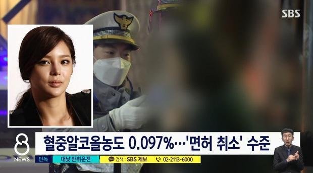 Á hậu Hàn Quốc lái xe gây tai nạn-1