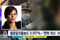Á hậu Hàn Quốc lái xe gây tai nạn