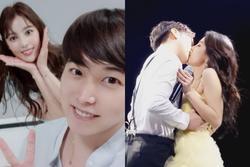 Sungmin cùng vợ tham gia 'Flavor Of Wife', netizens khinh khi dè bỉu