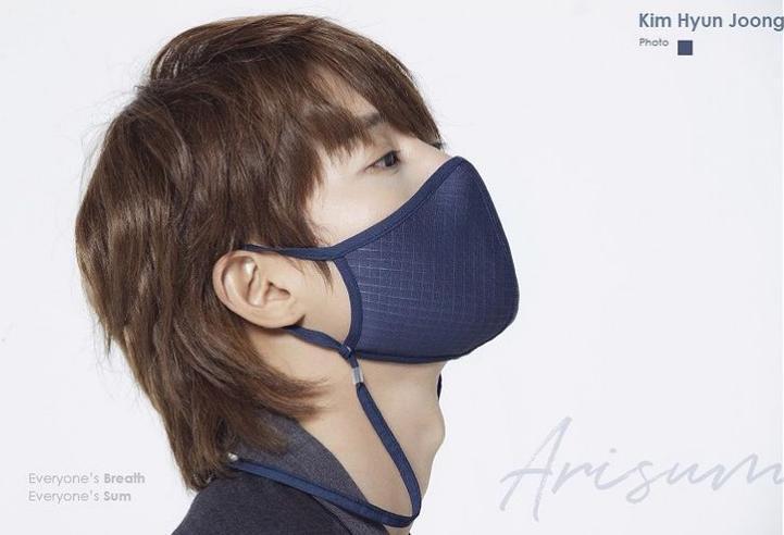 Kim Hyun Joong trở thành đại sứ nhãn hàng, netizens lập tức xỉ vả-5
