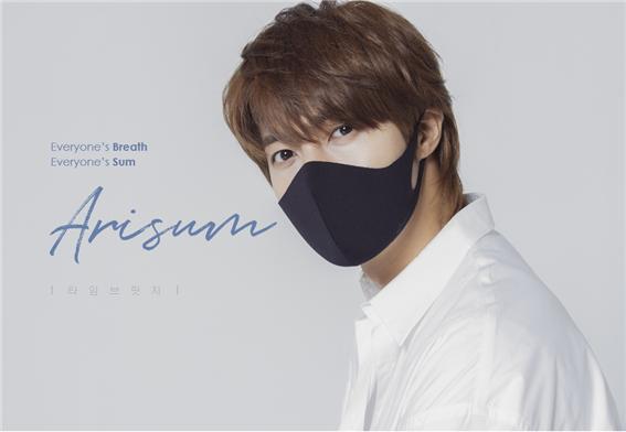Kim Hyun Joong trở thành đại sứ nhãn hàng, netizens lập tức xỉ vả-2