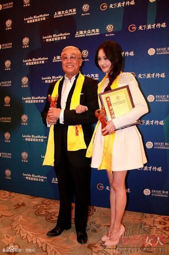 Trịnh Sảng bị tước giải thưởng điện ảnh vì bại hoại đạo đức con người-1