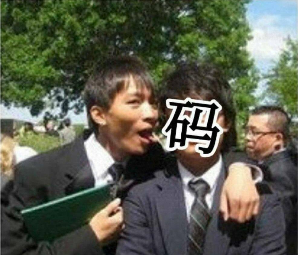 Plot twist khó đỡ: Trương Hằng thật ra là GAY, Trịnh Sảng bị ăn cú lừa?-3