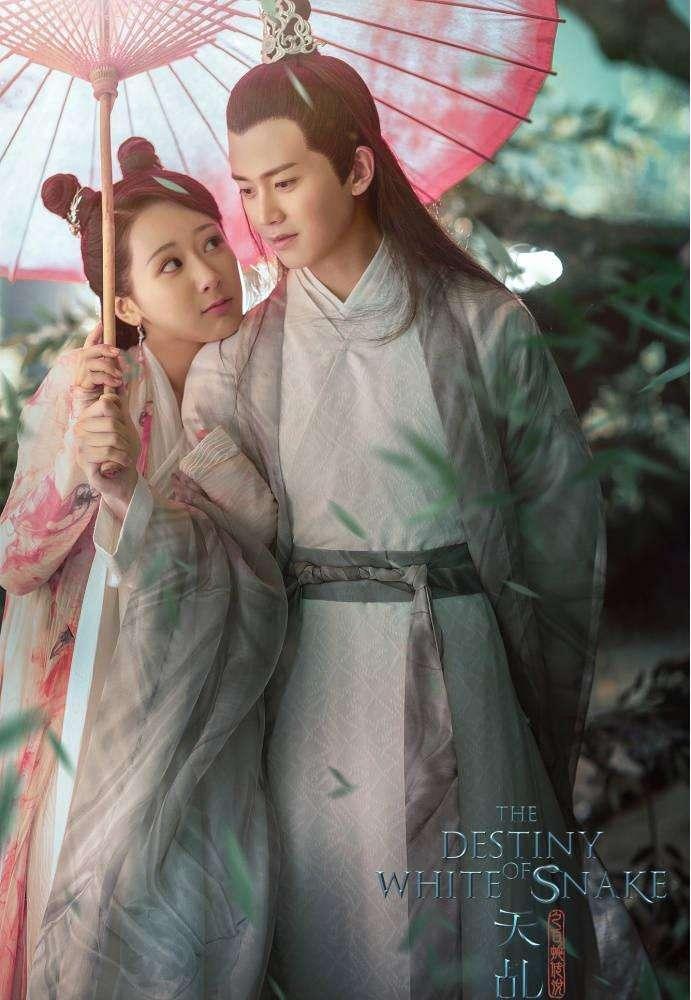 4 phim Trung Quốc đình đám một thời muốn xem lại cũng khó vì cấm chiếu-4