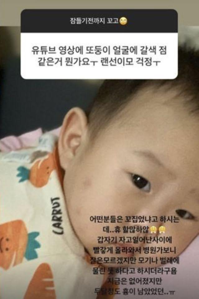 Bà mẹ trẻ nhất showbiz Hàn vướng nghi vấn bạo hành con ruột-2