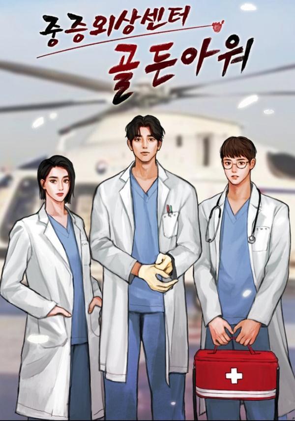 Rộ tin Hyun Bin đóng phim mới vai bác sĩ điển trai, netizen réo Son Ye Jin làm nữ chính-3