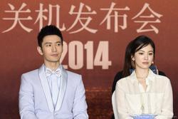 Mối thân tình giữa Song Hye Kyo và Huỳnh Hiểu Minh