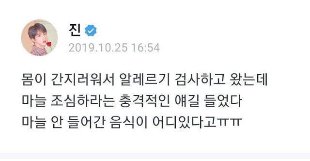 Chuyện bi hài đằng sau lý do Jin BTS phải từ bỏ đam mê ăn uống khoái khẩu-3