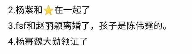 Buổi tối náo loạn Cbiz: Dương Tử - Trương Nghệ Hưng hẹn hò, Dương Mịch đã đăng ký kết hôn?-1