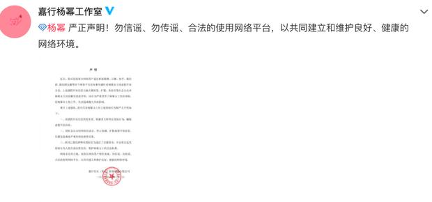 Buổi tối náo loạn Cbiz: Dương Tử - Trương Nghệ Hưng hẹn hò, Dương Mịch đã đăng ký kết hôn?-5