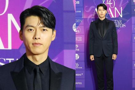 Hyun Bin lần đầu lộ diện sau xác nhận hẹn hò Son Ye Jin