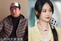 Bố đẻ Trịnh Sảng xin lỗi công chúng, tiết lộ lý do con gái phải thuê mang thai hộ