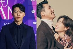 Hyun Bin gây ấn tượng tại APan Stars Awards, nhắc tới Son Ye Jin 'ngọt xỉu'