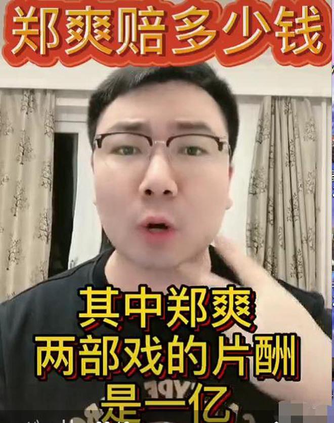 Trịnh Sảng tán gia bại sản vì bồi thường 3.300 tỷ, bán tháo penthouse mới tậu-1