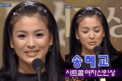 Ảnh mũm mĩm thời mới vào nghề của Song Hye Kyo