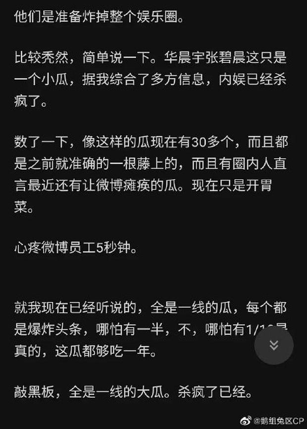 Cbiz sắp loạn vì 30 scandal chuẩn bị nổ ra, Trịnh Sảng - Hoa Thần Vũ chỉ là mở màn?-1