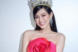 Đỗ Thị Hà bị chê nhạt, không có chất 'hoa hậu' sau 2 tháng đăng quang