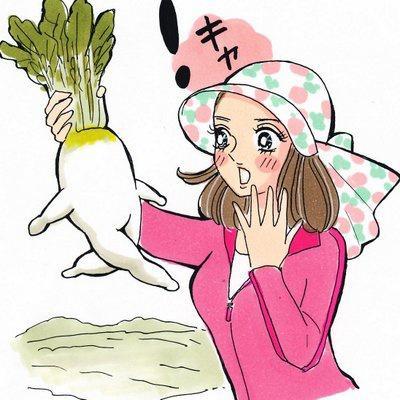 Củ cải trắng tập thể dục đắt hàng tại Nhật Bản-3