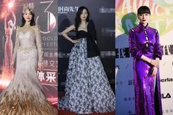 Trang phục xấu nhất 2020 của sao nữ Hoa ngữ: Tống Thiến, Dương Mịch cũng sai lầm