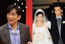 'Ông chồng quốc dân' Cha In Pyo nói yêu vợ 5 lần mỗi ngày
