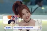 Trần Nghiên Hy nổi điên vì cảnh hôn lãng mạn của Trần Hiểu và Lưu Diệc Phi rầm rộ trên mạng?-3