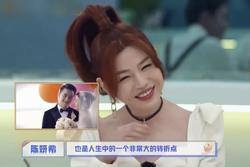 Trần Nghiên Hy không hối hận khi đóng Tiểu Long Nữ