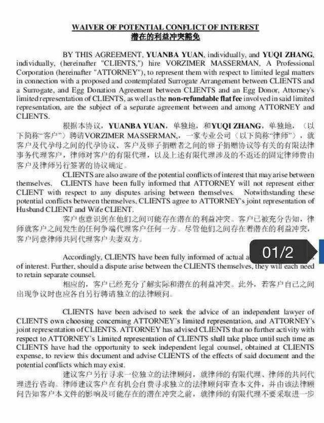 Trương Vũ Kỳ lộ hợp đồng mang thai hộ, nói dối dư luận trắng trợn?-2