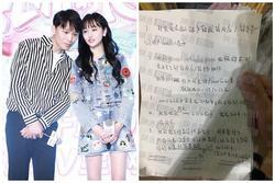 NÓNG: Lộ bản hợp đồng với nội dung quá quắt do chính Trịnh Sảng viết và yêu cầu Trương Hằng phải tuân thủ