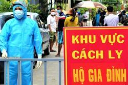 Hà Nội: Chốt chặn nhà riêng của bác sĩ làm việc tại bệnh viện điều trị cho bệnh nhân Covid-19 ở Quảng Ninh