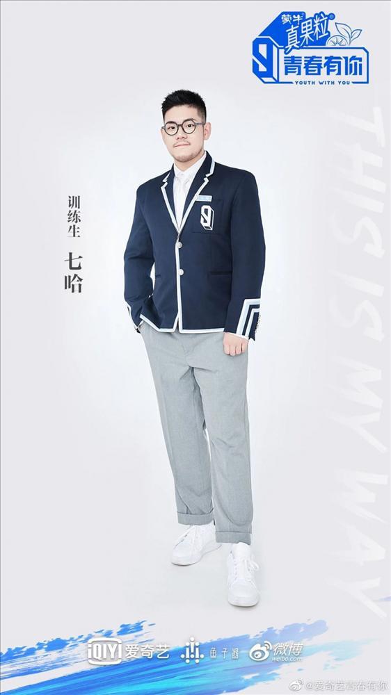Netizens Hàn rần rần trước đội hình ông chú trong Thanh Xuân Có Bạn 3-4