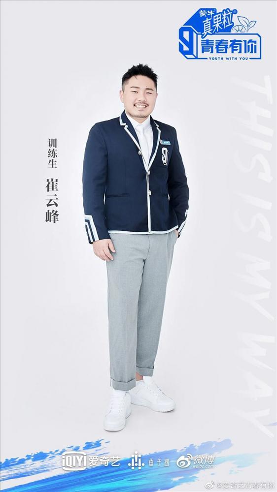 Netizens Hàn rần rần trước đội hình ông chú trong Thanh Xuân Có Bạn 3-5