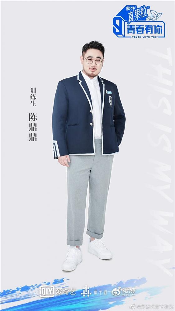 Netizens Hàn rần rần trước đội hình ông chú trong Thanh Xuân Có Bạn 3-6