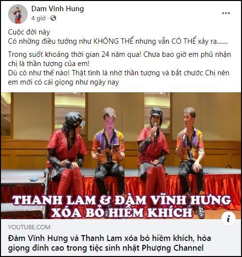 Đàm Vĩnh Hưng tuyên bố xóa bỏ hiềm khích với Thanh Lam-1