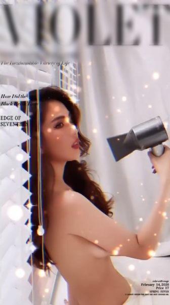 Ngọc Trinh bán nude tạo dáng với máy sấy tóc cực nóng bỏng-2