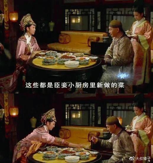 Triệu Lệ Dĩnh, Lưu Đức Hoa ám ảnh vì phải ăn đồ giả, ôi thiu-1