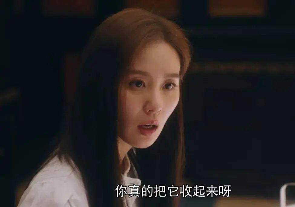 6 sao nữ Trung Quốc có vẻ ngoài xinh đẹp mà biểu cảm lên phim xấu tệ-6