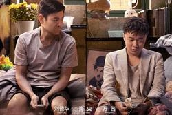 Lưu Đức Hoa có cảnh hôn đồng tính