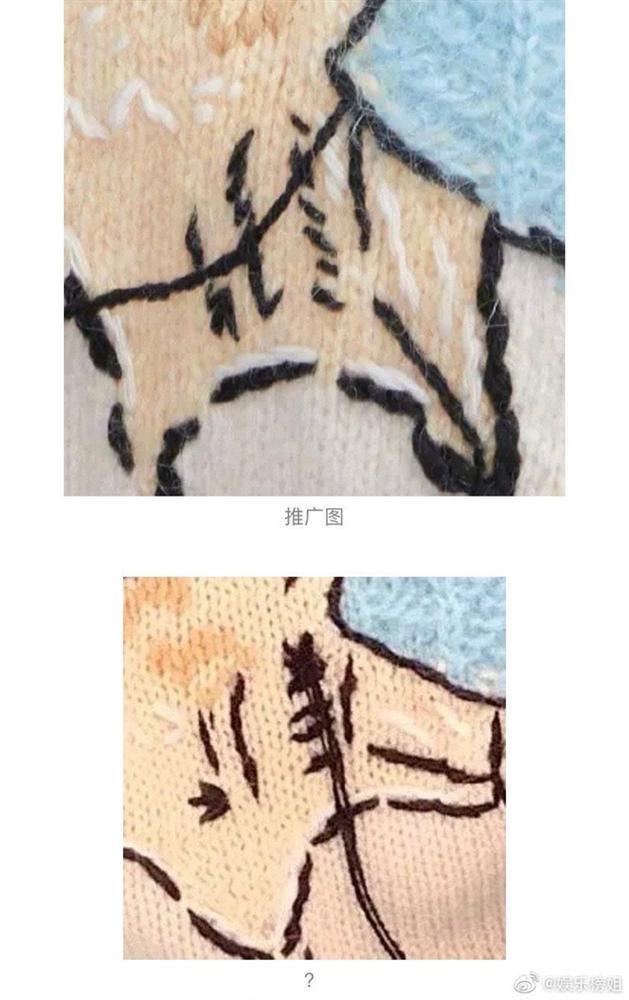 Mỹ nhân 4000 năm Cúc Tịnh Y muối mặt vì bị tố mặc áo fake-4