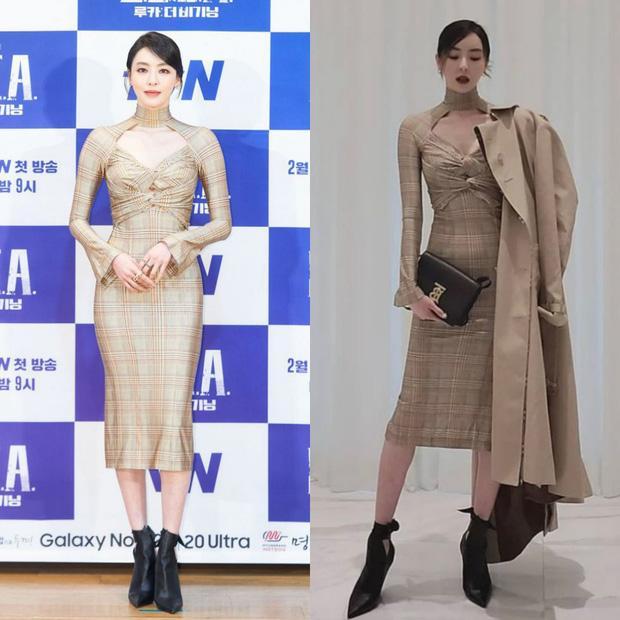 Style sao Hàn tuần qua: Son Ye Jin nữ tính bất ngờ, Lee Da Hee khoe dáng đẳng cấp-3