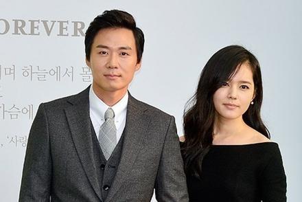 Han Ga In 'phũ' với ông xã trên sóng truyền hình
