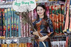 Thoả sức chọn đồ làm đẹp ở Shop Trung Tín