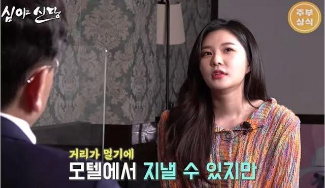 Sốc: Ca sĩ nhạc Trot Hàn Quốc tiết lộ bị quản lý cũ xâm hại tình dục-3